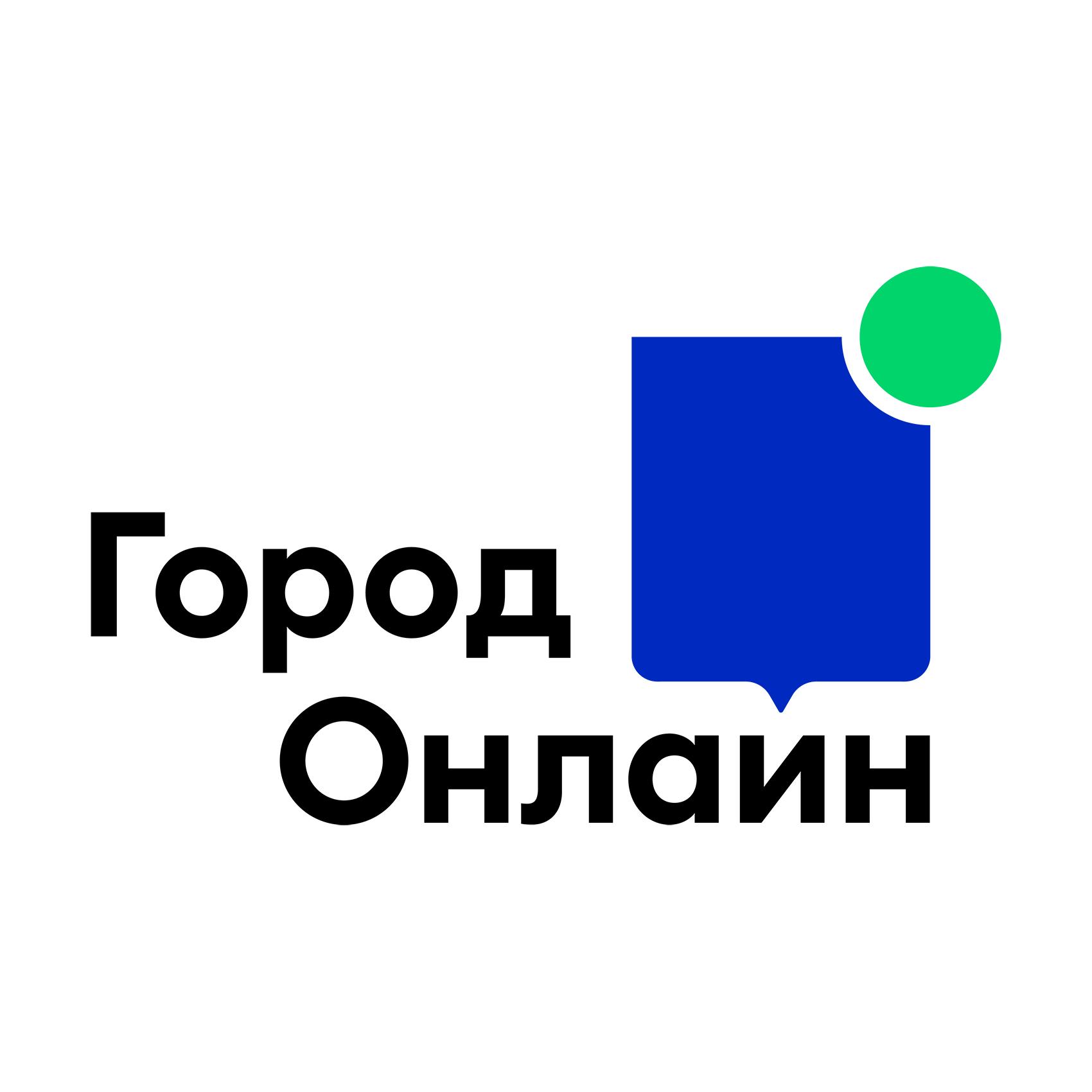 ГородОнлайн